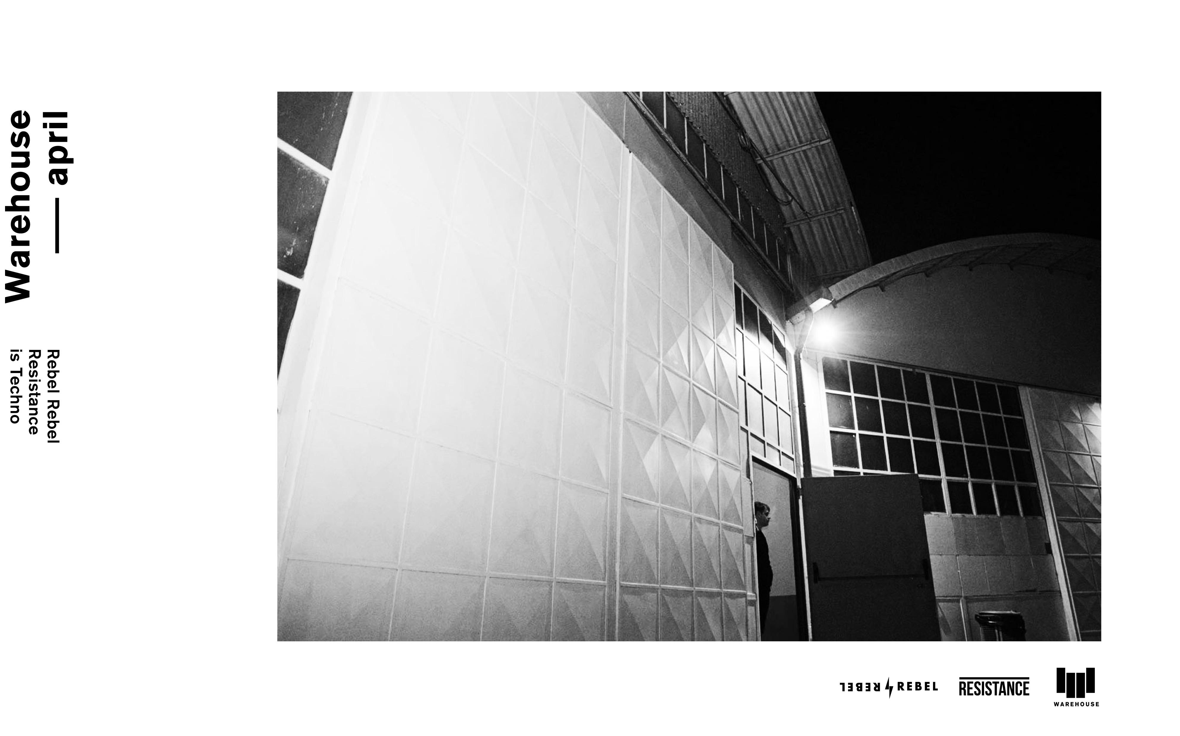 R2-warehouse